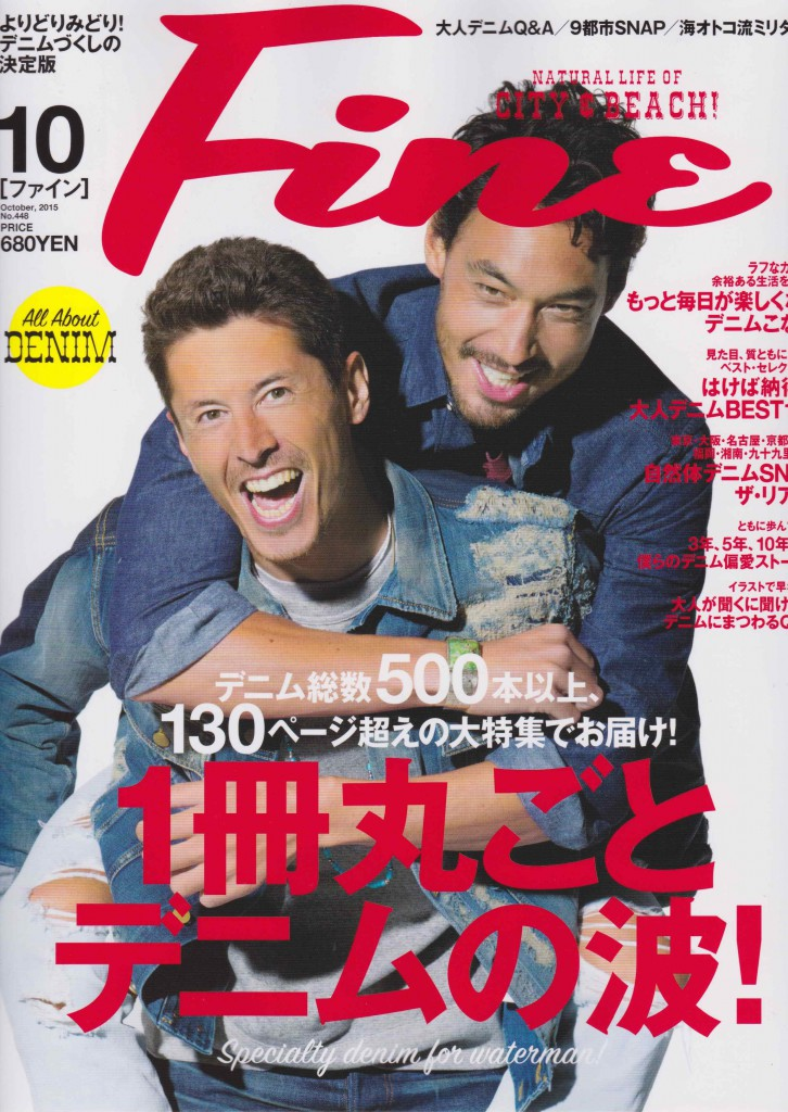 Fine 10 issue cover