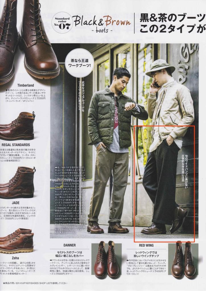 FINEBOYS靴 Vol.5 TAVERN1