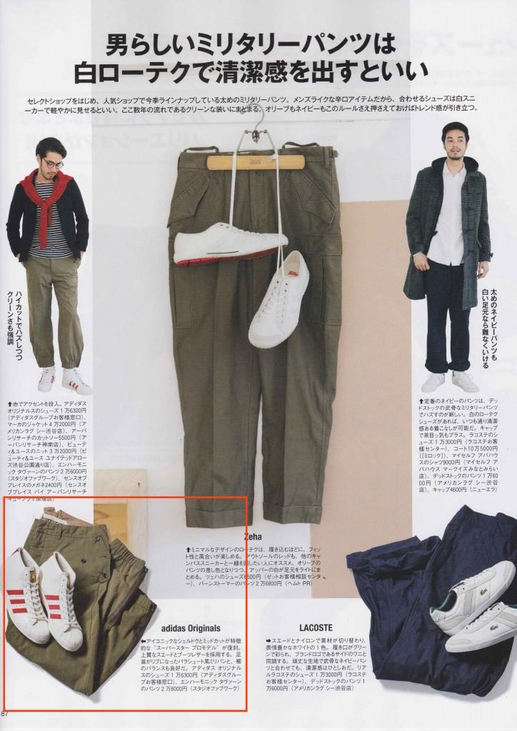 FINEBOYS靴 Vol.5 TAVERN3