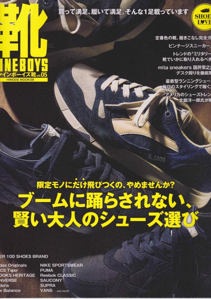 FINEBOYS靴 Vol.5 cover