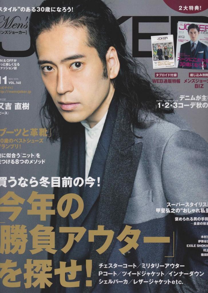 JOKER 11 issue cover