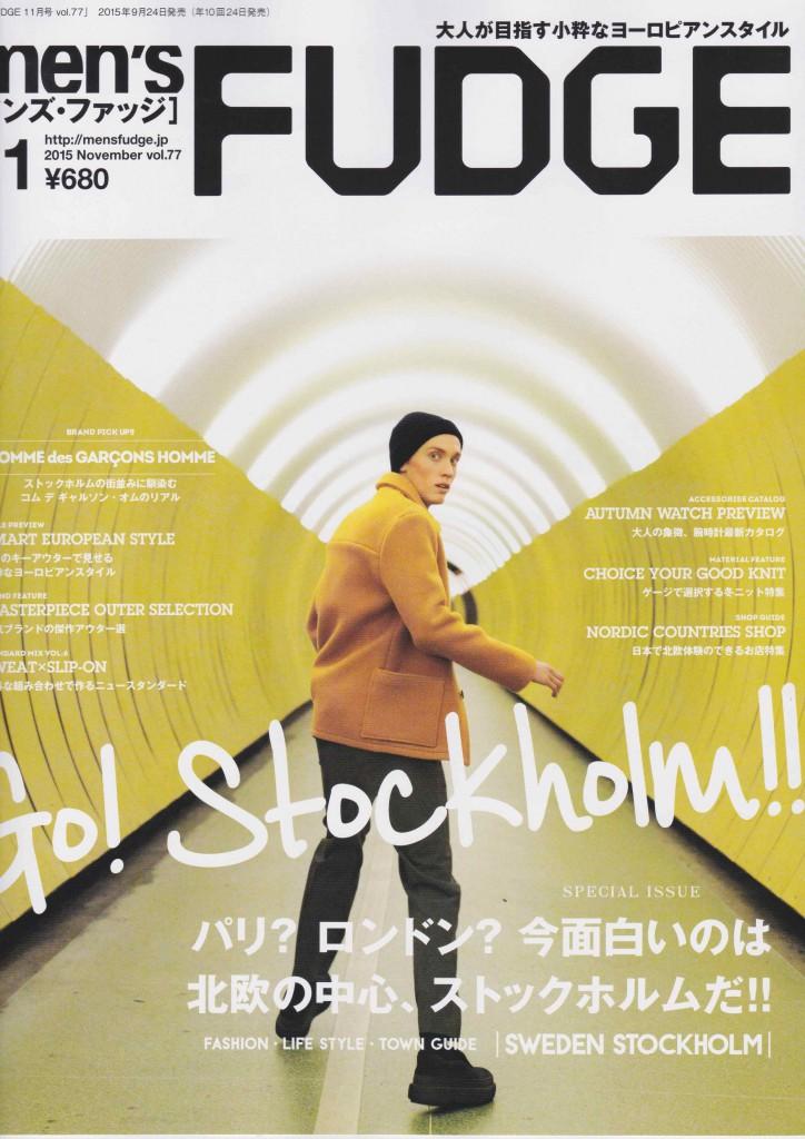 men's FUDGE 11 issue cover