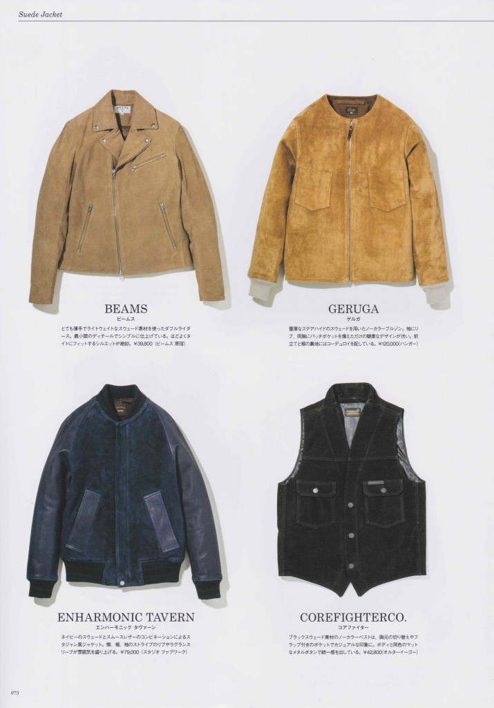 RUDO Leather Vol.1 issue TAVERN1