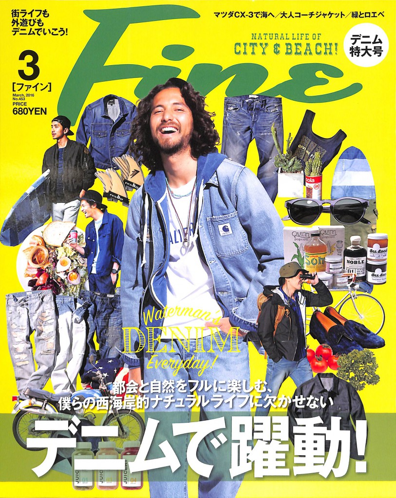 Fine 3 issue cover
