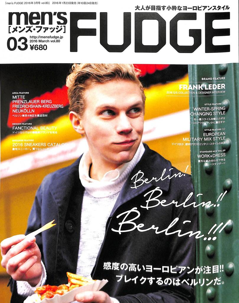 men's FUDGE 3 issue cover