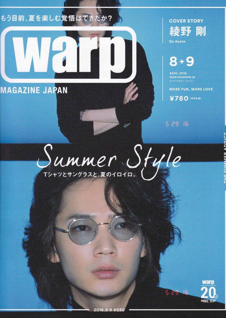 warp 8.9 issue cover