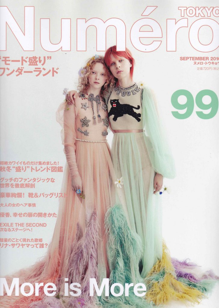 numero-no99-issue-cover