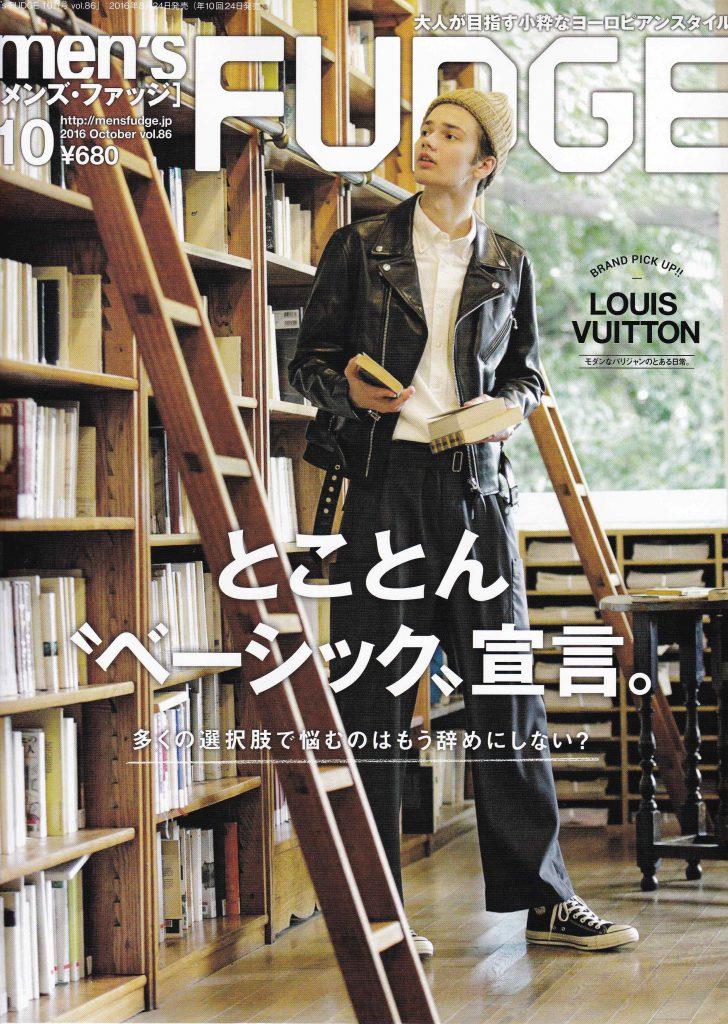 mens-fudge-10-issue-cover