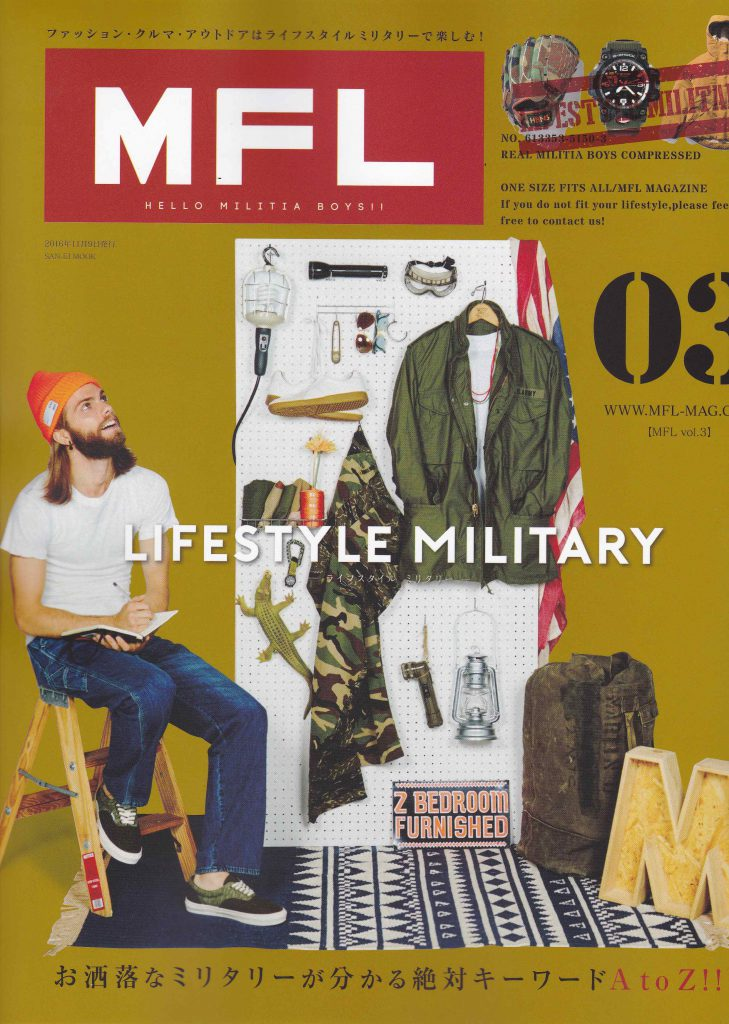 mfl-03-issue-cover