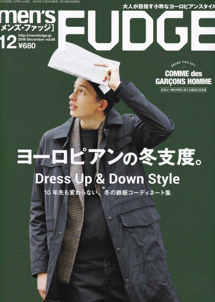 mens-fudge-12-issue-cover