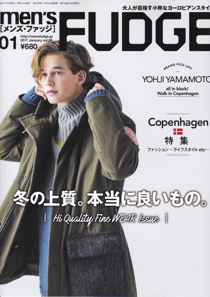 mens-fudge-1-issue-cover